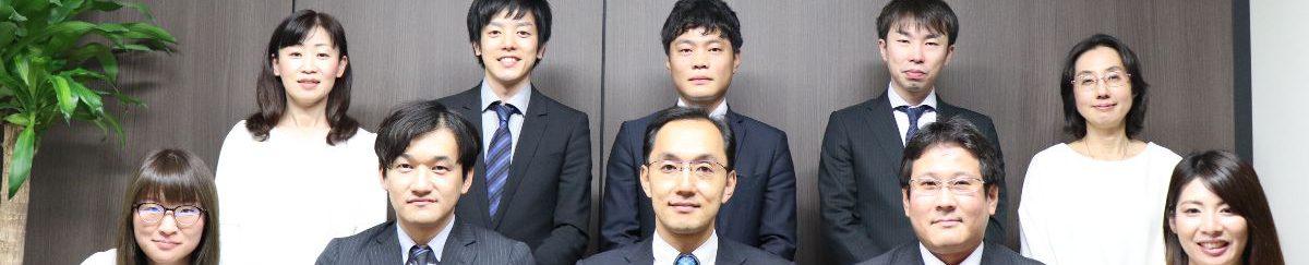 小嶋税理士事務所 公式ブログ